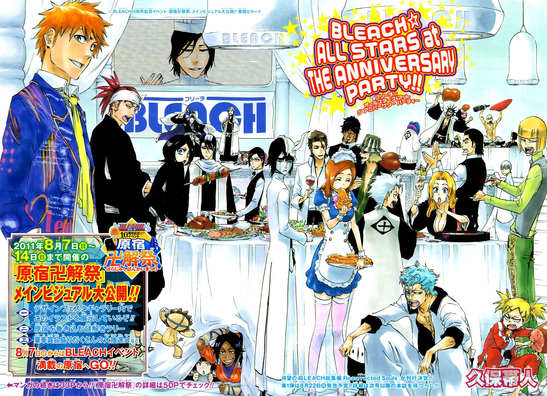 Colored manga websites - Bleach Anniversary Colour Spread The Bleach Cast