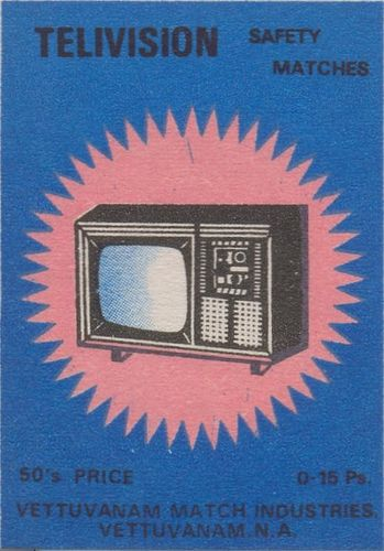 Television | Flickr - Photo Sharing!