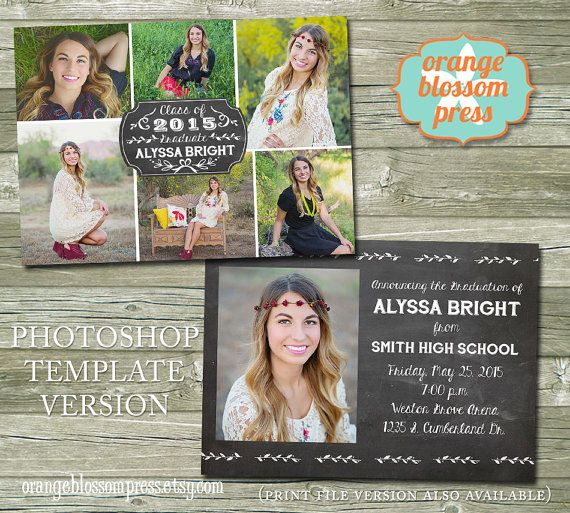 chalkboard graduation announcement invitation photoshop template