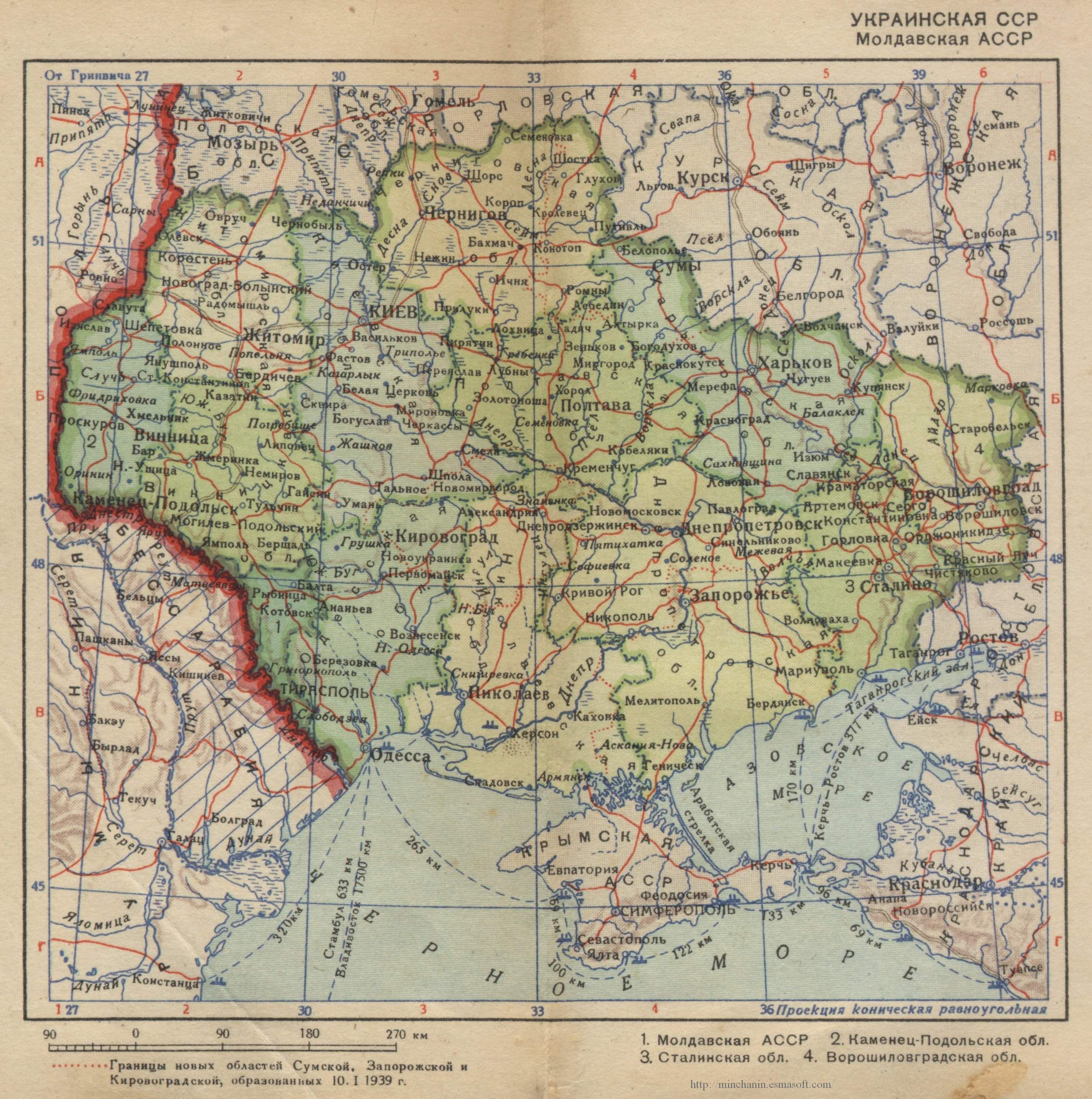 Karta Ukrainskoj Ssr 1939 Goda V Sostav Kotoroj Vhodit Moldavskaya