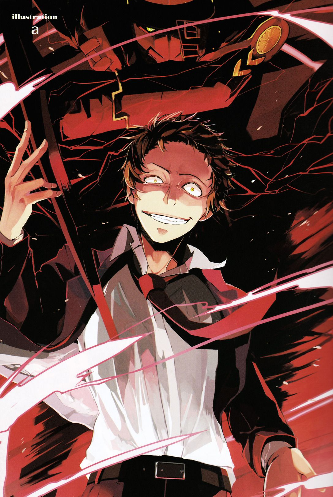 Adachi image by Star Wood Persona 5 anime, Persona 4