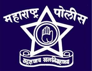 Mumbai Police Logo Police Logo Police Police Recruitment