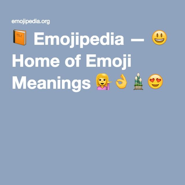 Home Of Emoji Meanings Emoji Meant To Be Types Of Lettering