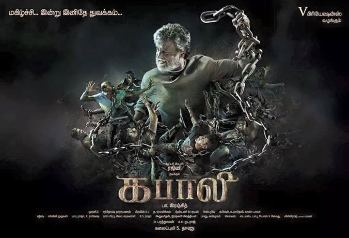 Kabali (Tamil) 2 full movie hd 1080p free download