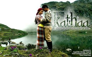Kathaa was selected in the 14th Mumbai International Film Festival 2012. Kathaa has also been selected for screening at the Goteborg International Film Festival in Sweden. It is the first film from Sikkim to be shown at the fest, starting January 25, 2013.This movie has also been sent to Berlinale Film Festival to be held in February 2013.