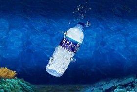 Propiedades del agua de mar y sus beneficios La vida comenzó en el mar, por eso las propiedades del agua de mar son muy beneficiosas para el organismo