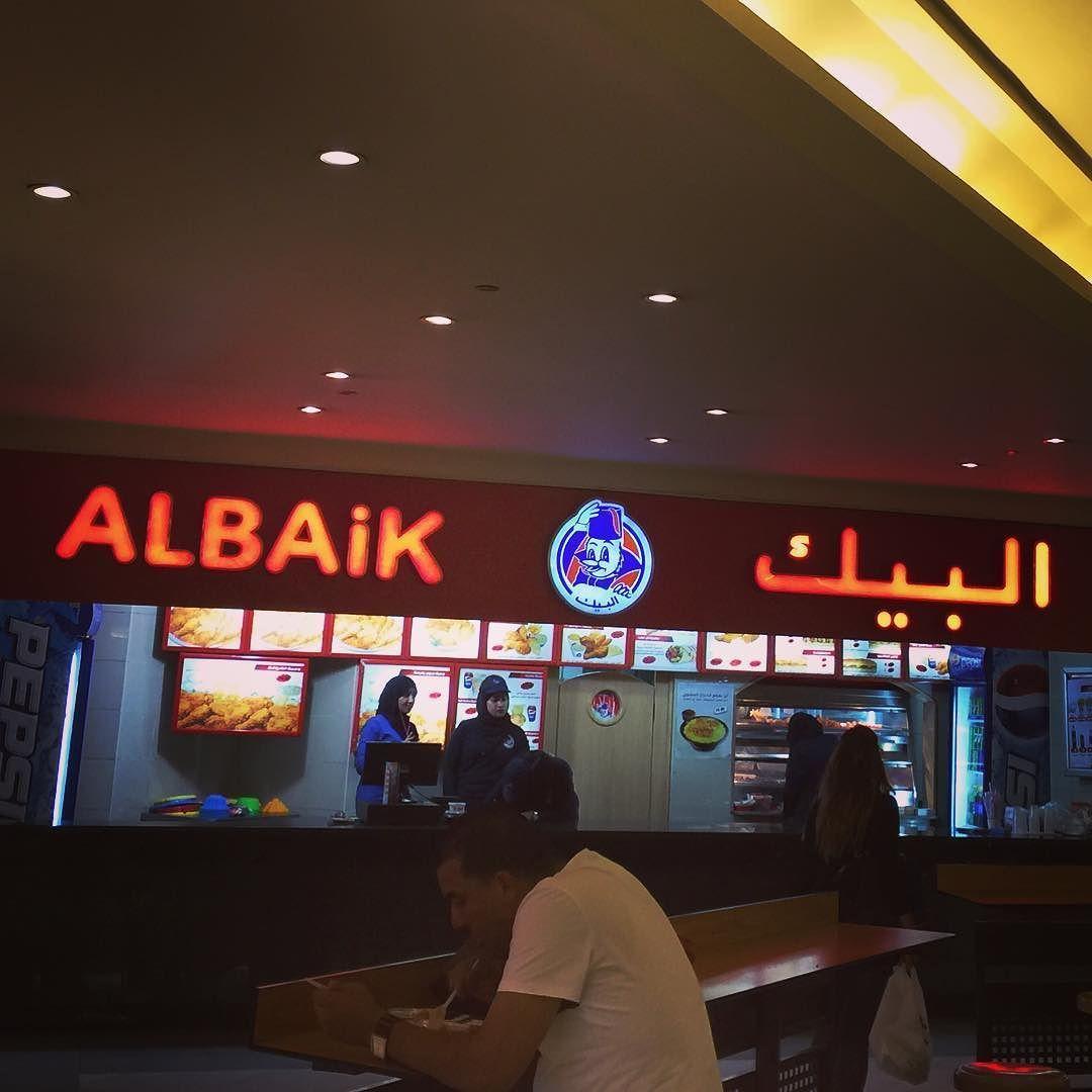 البيك وصل مصر Instagram Posts Instagram Neon Signs