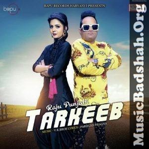 Tarkeeb 2020 Haryanvi Pop Mp3 Songs Download In 2020 Mp3 Song Pop Mp3 Mp3 Song Download