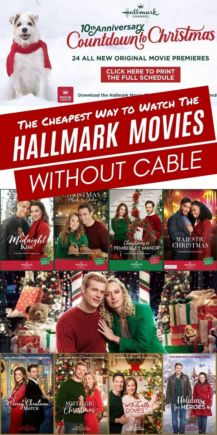 The Cheapest Way to Watch the Hallmark Channel without Cable! I have researched all of the ways you can watch the Hallmark Channel at home and save the most money! Bake the Christmas Cookies and start watching today! #passion4savings #hallmark #hallmarkchristmas #movies #saving #money