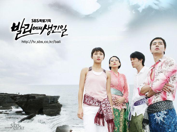 What Happened In Bali Ha Ji Won Jo In Sung An Unbelievable