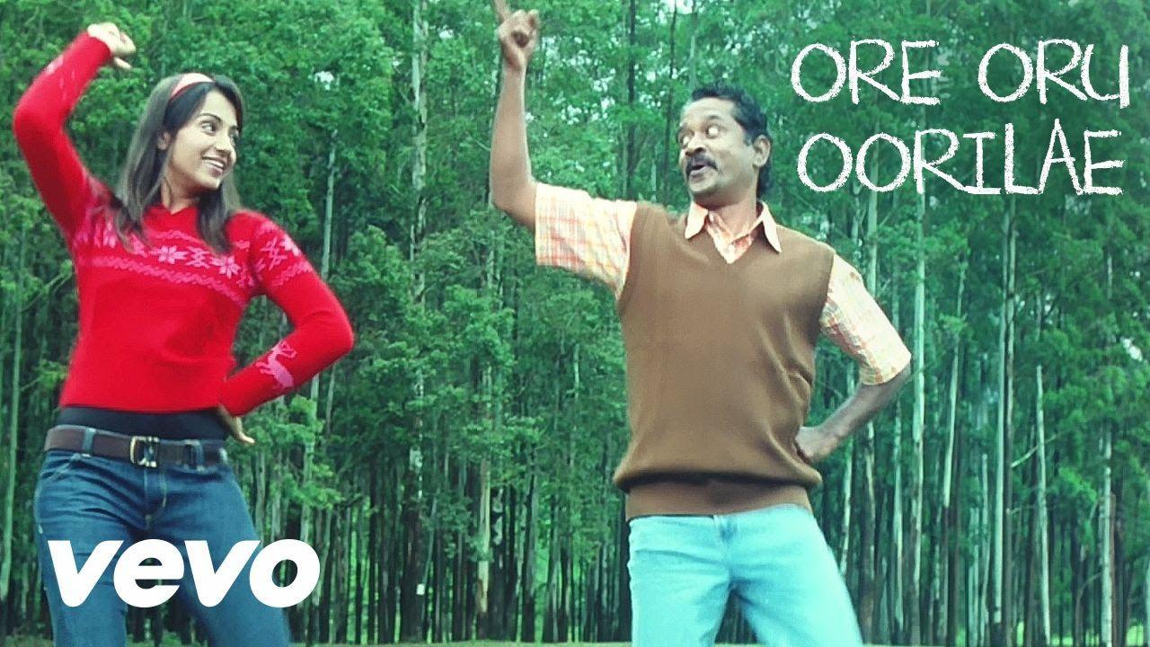 abhiyum naanum tamil movie