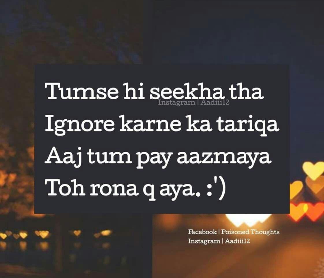Best Ignore Quotes In Hindi: Quotes, Sad Quotes, Sad Love Quotes