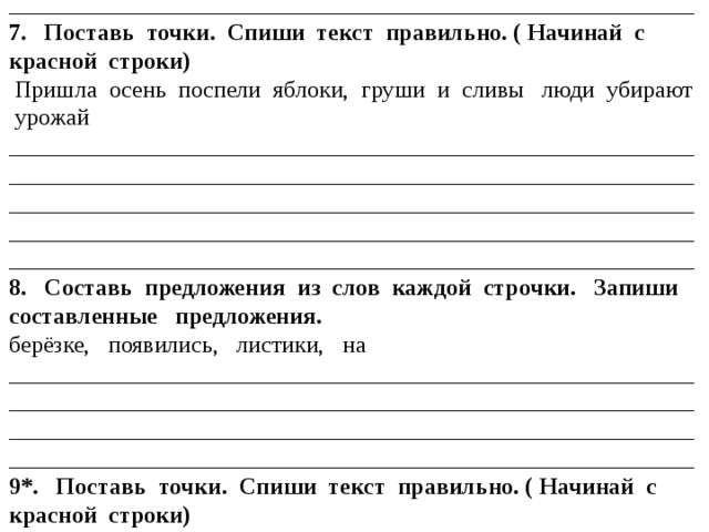 Гдз по татарскому языку 8 класс р.г хасаншина