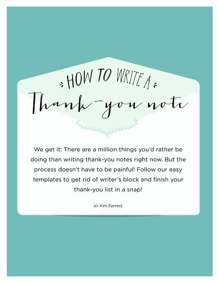 Weddingwire Summerbook 2014 Writing Words Wedding Wire Thank You Notes