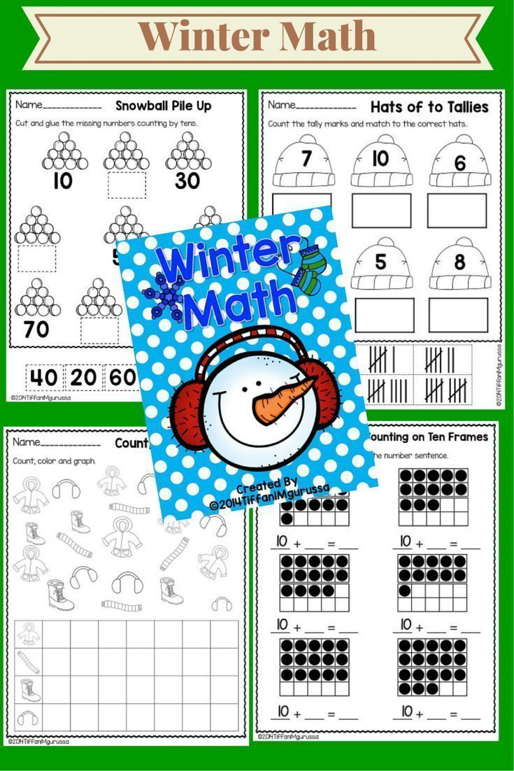 Winter Math for Kindergarten   Kindergarten math worksheets ...
