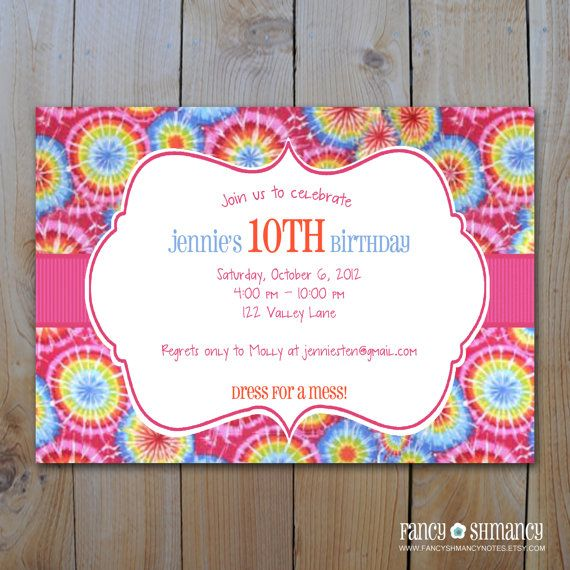 Tie Dye Invitation Printable Diy Digital Invitation Item 82612