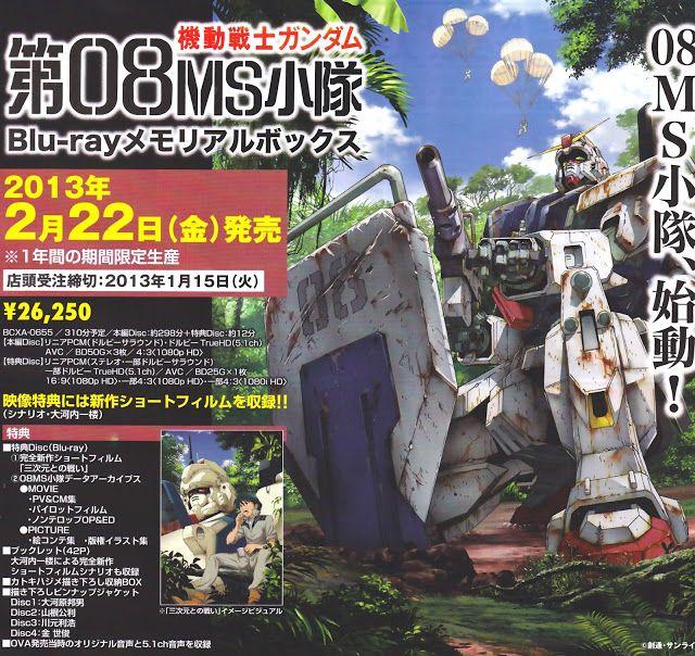 Gundam Guy Mobile Suit Gundam The 08th Ms Team Blu Ray Memorial Box New Images Info Updated 2 28 13 Mobile Suit Gundam Blu Ray
