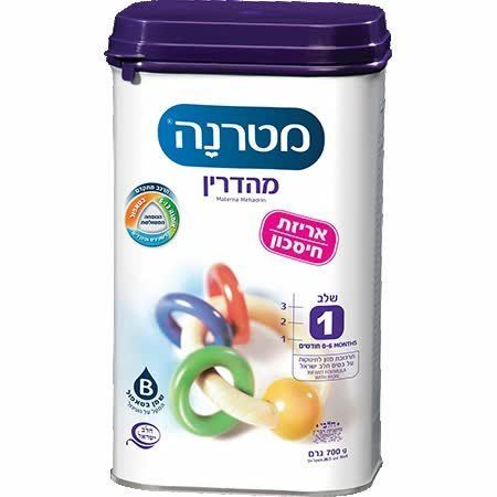 Packof2 Materna Kosher Baby Formula Mehadrin Stage One Continue To The Product At The Image Link Baby Formula Baby Food Jar Crafts Baby Food Recipes