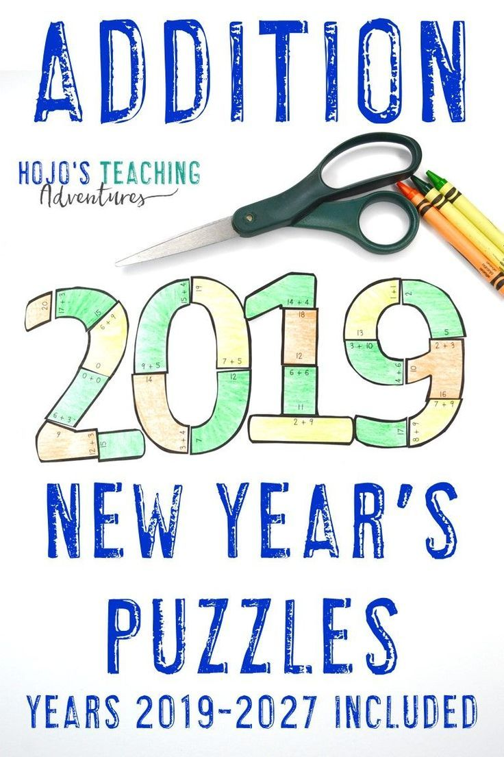 ADDITION Math Game Centers or Stations New Years