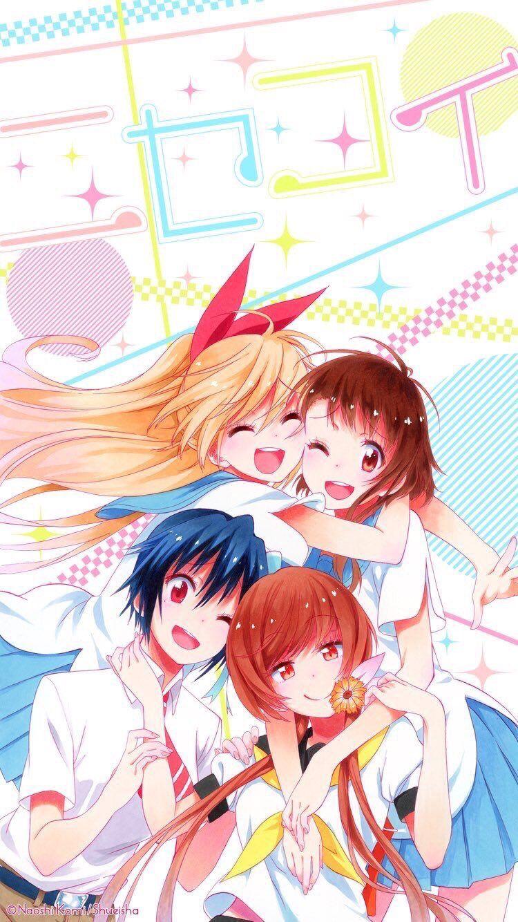 ばびゅーん ガチ勢 On Personnages D Animes Manga Amour Et Kawaii
