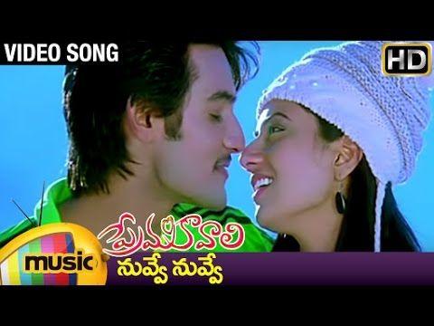 Prema Kavali Telugu Movie Nuvve Nuvve Video Song Aadi Isha Chawla Mango Music Songs Love Songs Telugu Movies