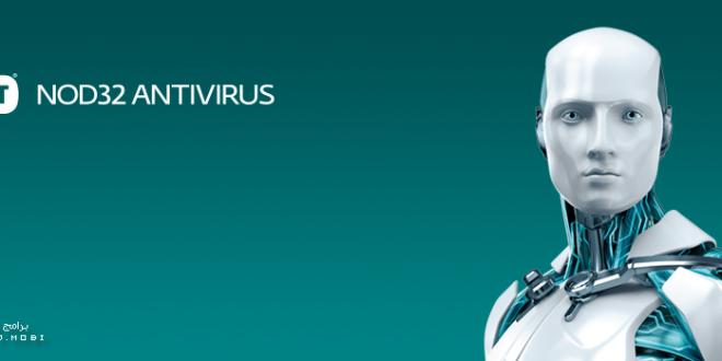 تحميل نود 32 2016 كامل وعربي مجاناً ESET NOD32 Antivirus 2016
