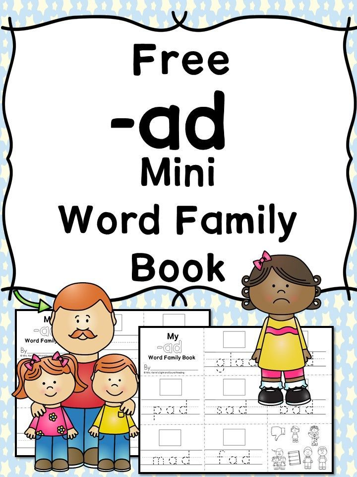 2 Free Cvc Ad Word Family Worksheets Build A Mini Book