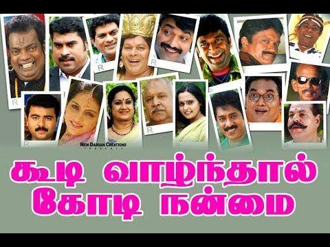 mayamohini malayalam movie dvdrip download movie
