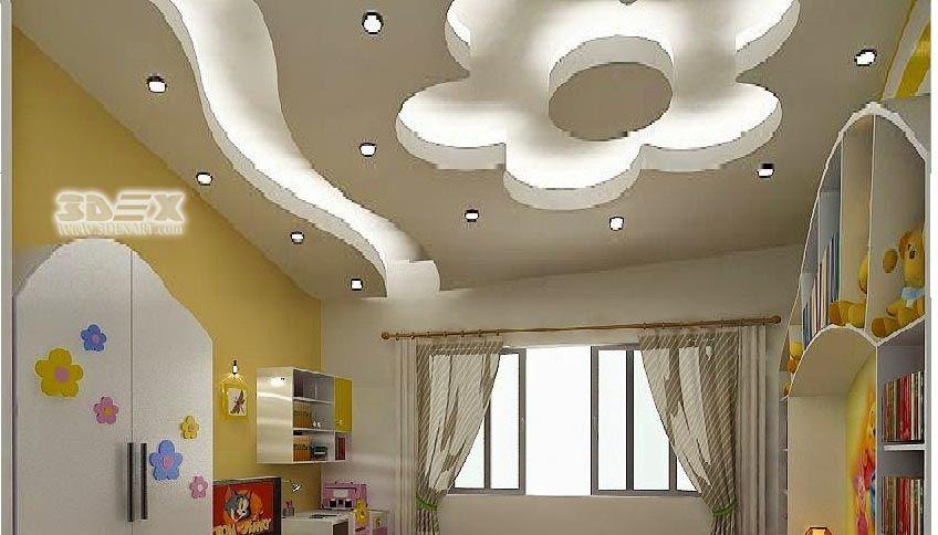 Pop False Ceiling Designs 2018 For Hall Pop Roof Ceiling Design For Living Rooms Full 2018 Catalo False Ceiling Design Pop False Ceiling Design Ceiling Design