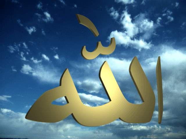 صور الله صور مكتوب عليها اسم الله ميكساتك Islamic Art Art Allah