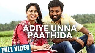 Vetrivel Tamil Video Songs Songs Mp3 Song Download