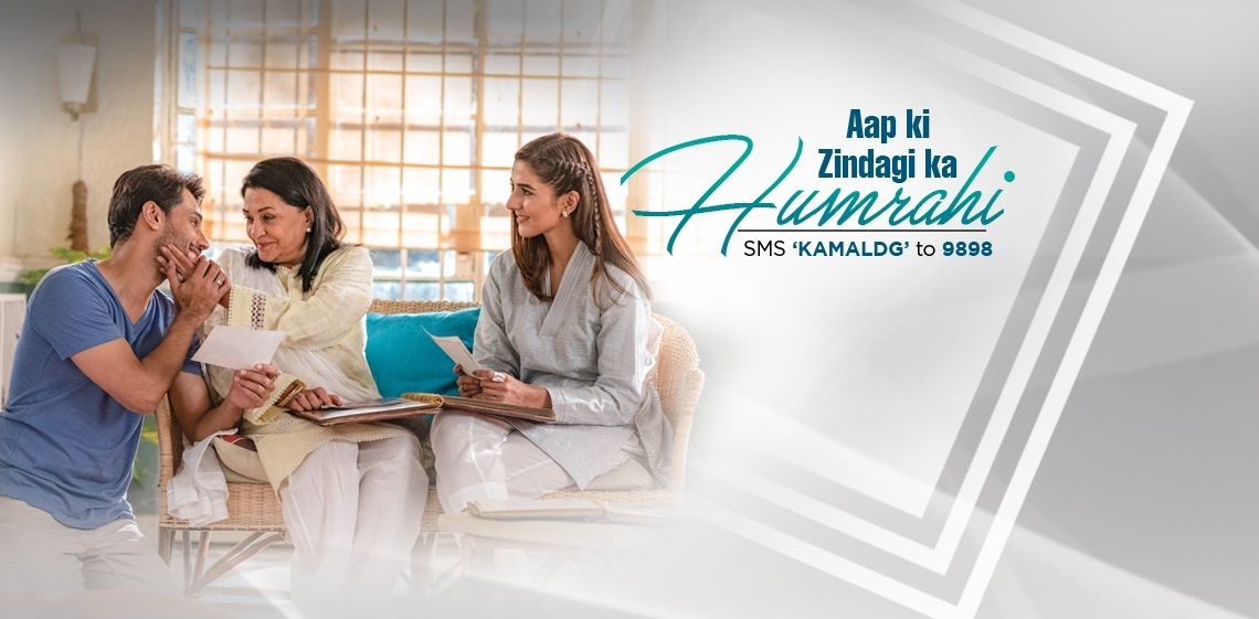 Pakistan S Leading Life Insurance Company For Financial Planning Efu Life Assurance In 2020 Life Insurance Companies Income Support Financial Planning