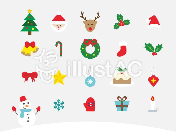 クリスマスのアイコンセット01イラスト クリスマス アイコン