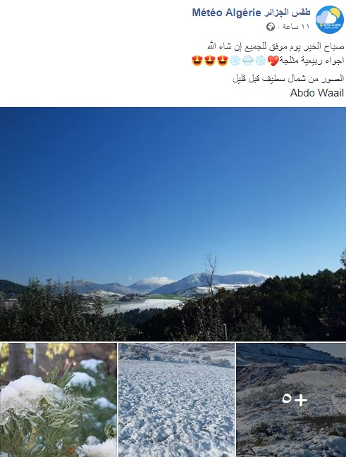 Clipular صباح الخير يوم موفق للجميع إن شاء الله Meteo Algerie طقس الجزائر فيسبوك Algeria Tourism Explore