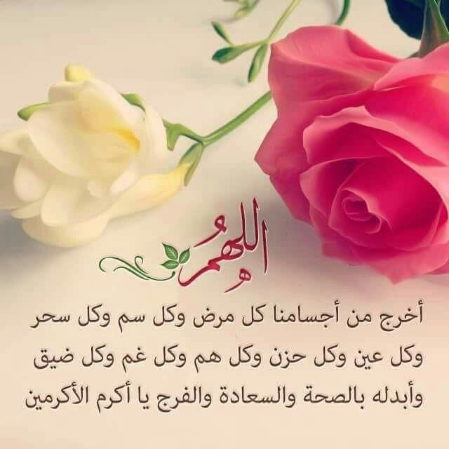 اللهم الف بين قلوبنا واصلح ذات بيننا واهدنا سبيل السلام يارب Islamic Gifts Islamic Pictures Quran Verses