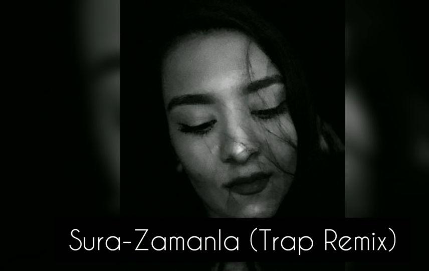 Sura Iskenderli Zamanla Trap Remix Berat Can Sarkilar Azerice Muzik