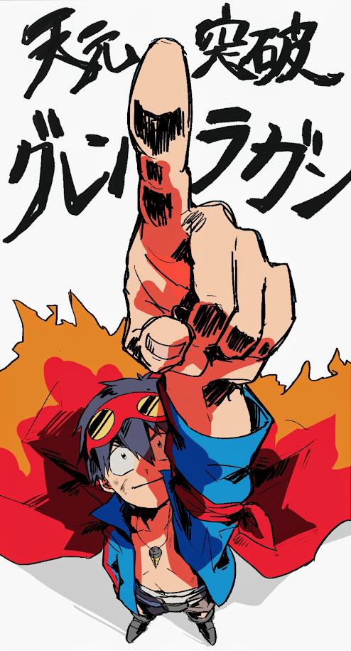 Pin By Mohammed Zaheer On Tengen Toppa Gurren Lagann Gurren Lagann Mecha Anime Manga Anime