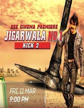 Hindi Film Jigarwala Song Download