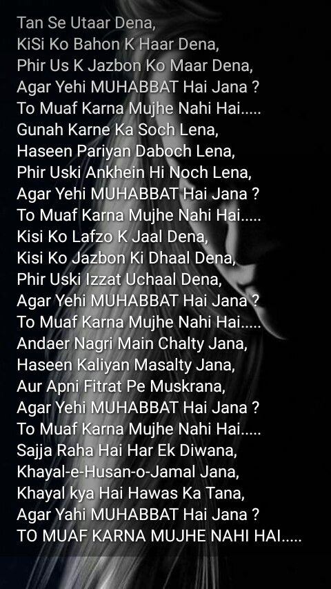 Broken Heart Heart Touching Poetry Heart Poetry Touch