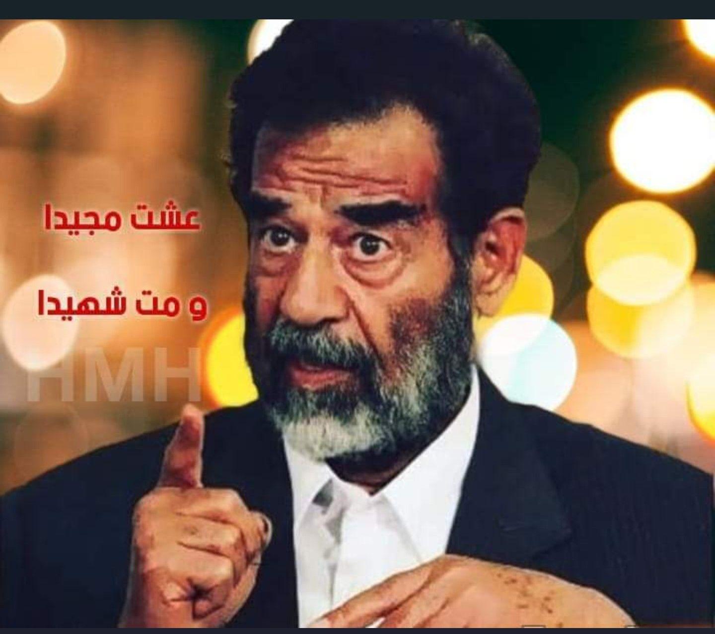 في 10 ذو الحجة ذكرى استشهاد الرئيس صدام حسين Fictional Characters Character John