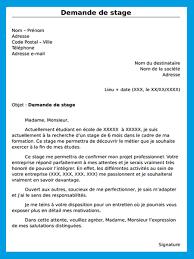 Resultat De Recherche D Images Pour Exemple Mail Professionnel Gratuit Cover Letter For Resume Cv For Students Sample Resume Cover Letter