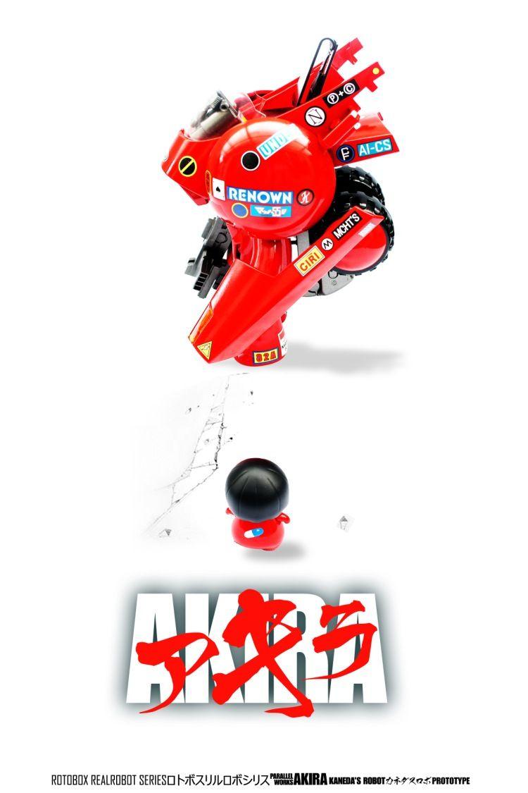 Akira Vs Parallel Works Akira Poster Akira Anime Akira
