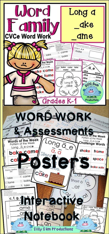 Word Family CVCe LONG A SILENT E Word Work Activities Assessments ...