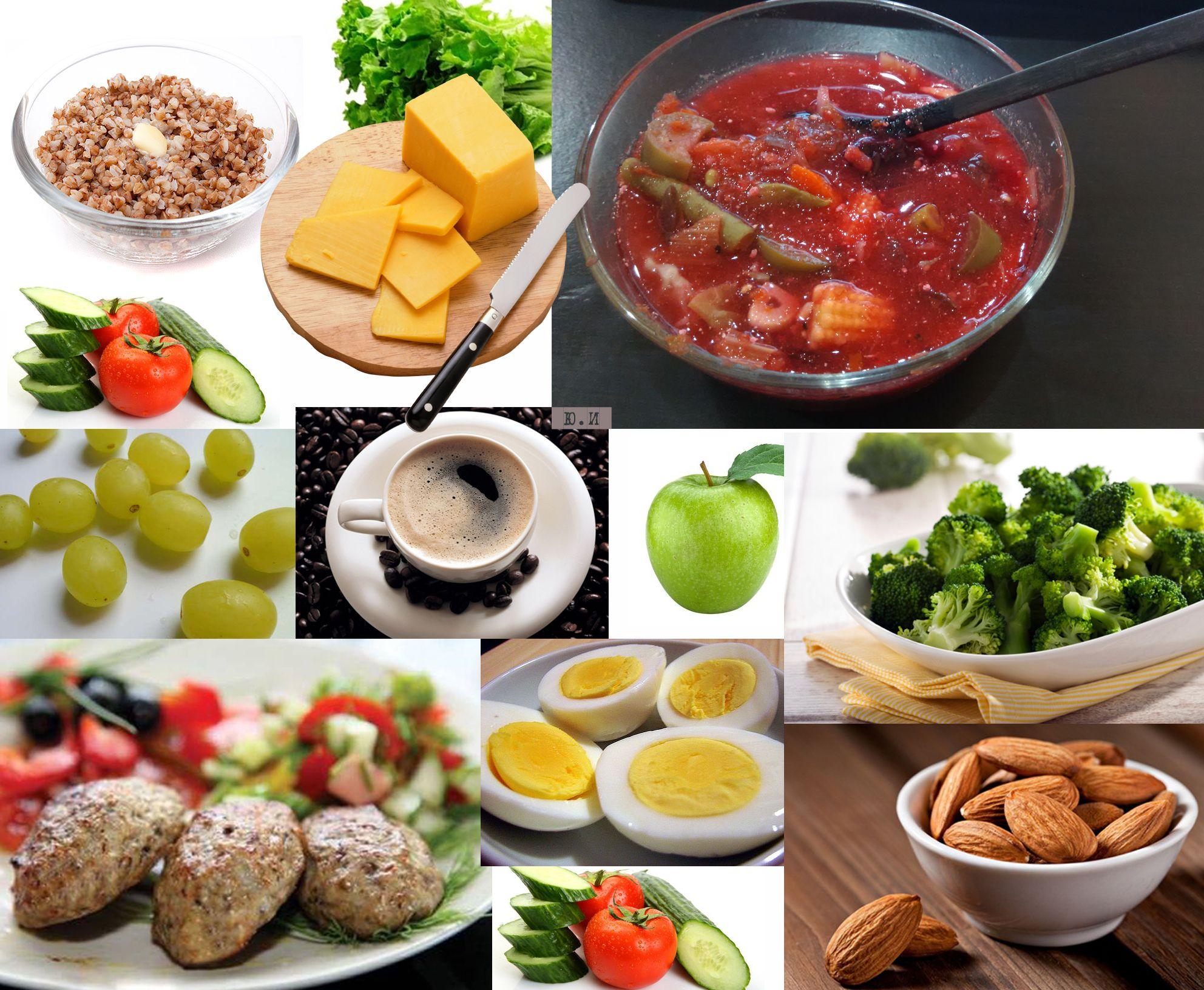 Рецепты дешевой диеты
