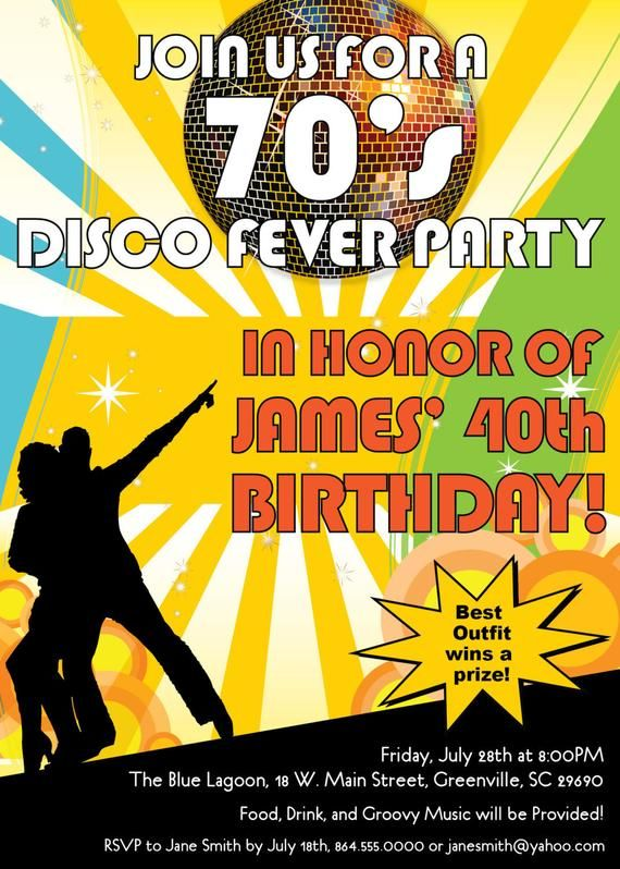Printable Disco Ball 70 S Seventies Themed Party Invitation