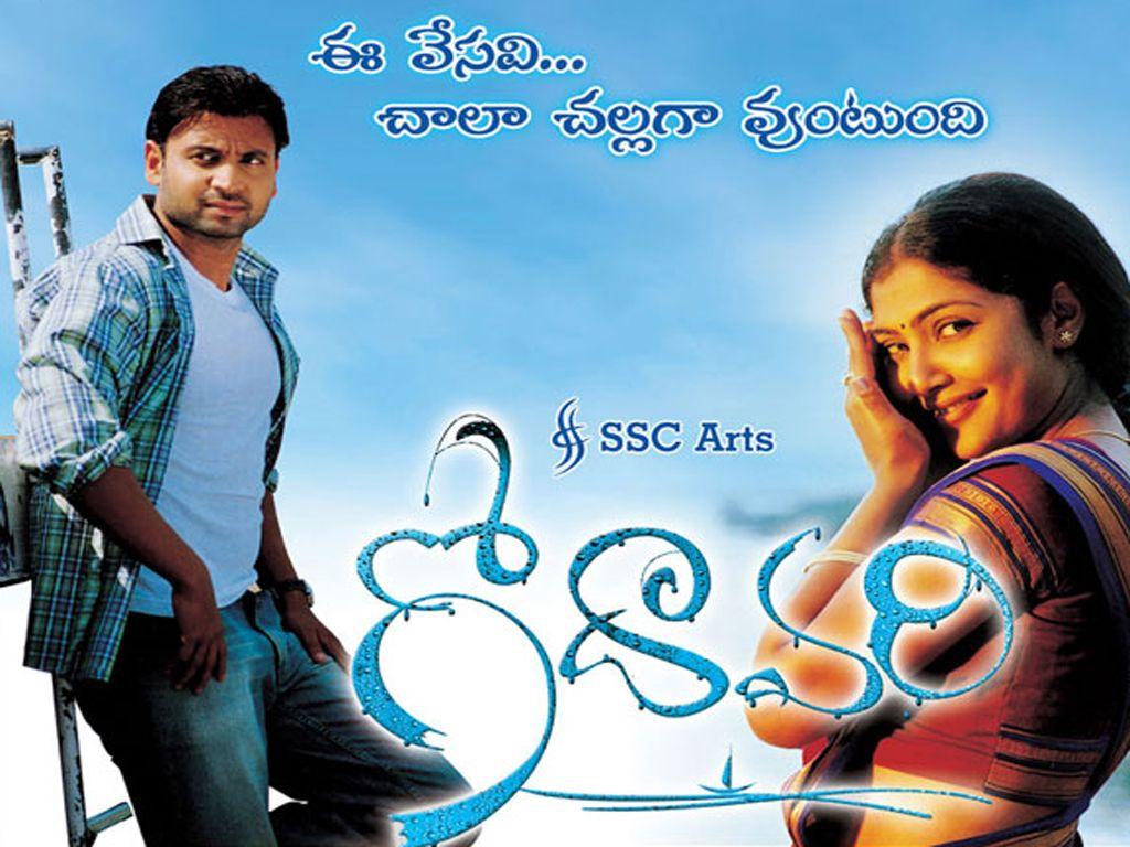 free movie godavari download full