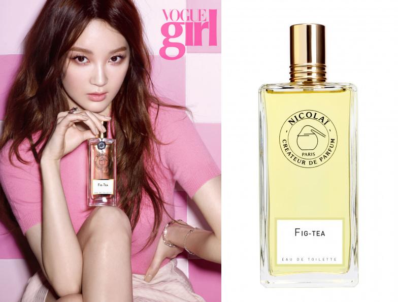 lanvin perfumes dasom - Google Search