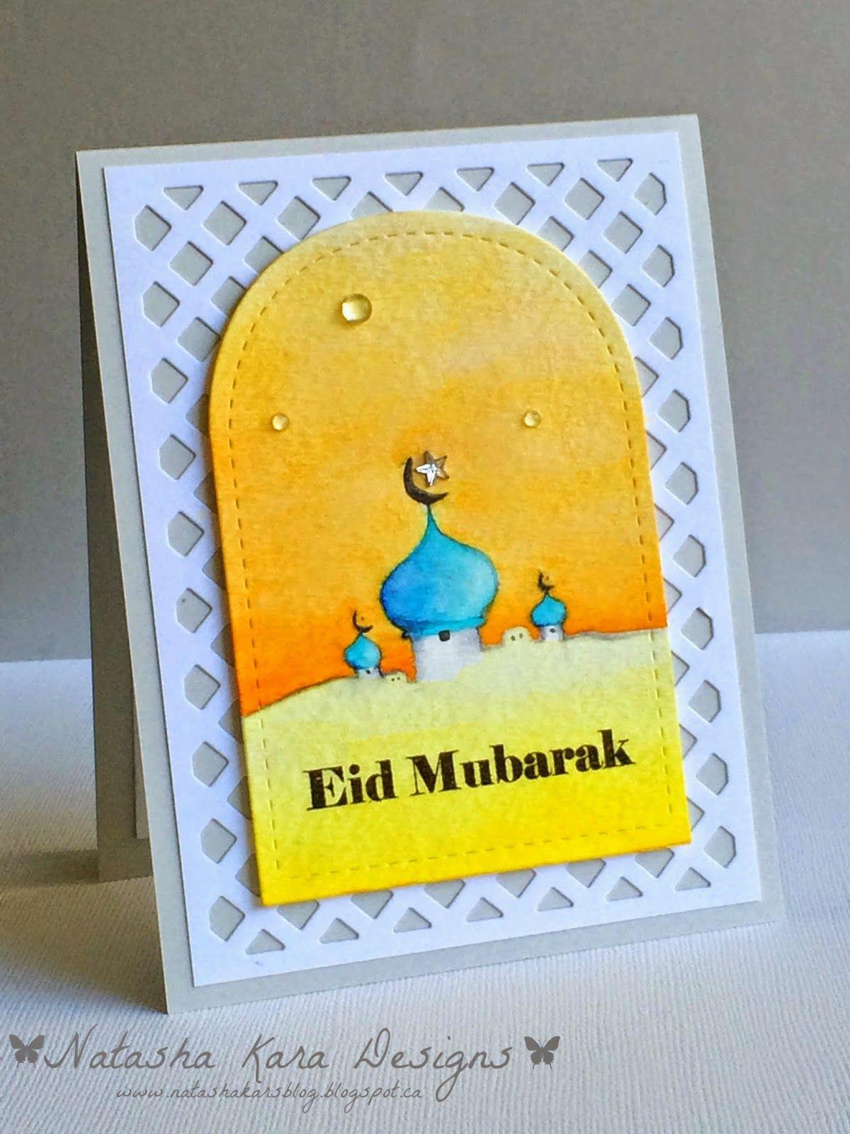 Watercolor Eid Card Eid Card Designs Eid Greeting Cards