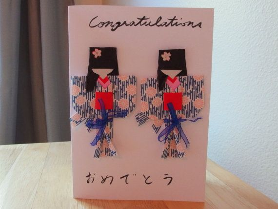 japanese origami paper doll wedding congratulations card