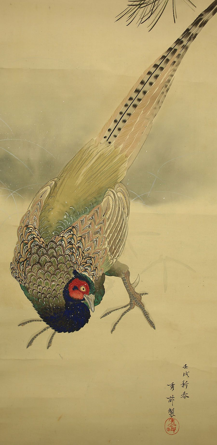 "IKEGAMI SHUHO ""Pheasant under Snow Covered Pine"""